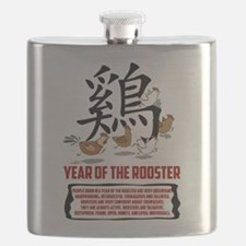 Year of The Rooster Traits Flask