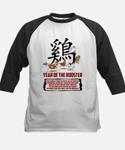 Year of The Rooster Traits Kids Baseball Jersey