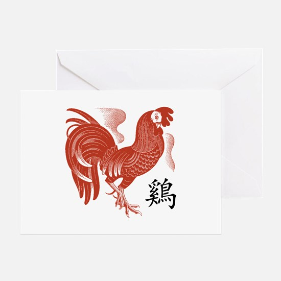 Chinese Zodiac Rooster Papercut Greeting Card
