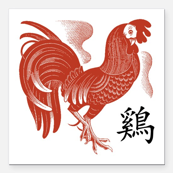 """rooster9lightREDRooster. Square Car Magnet 3"""" x 3"""""""