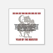 rooster29lightNoYearSquare Sticker