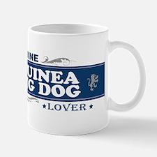 NEW GUINEA SINGING DOG Mug