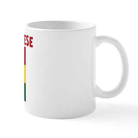 CERTIFIED GHANESE Mug