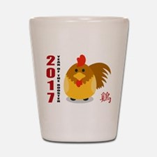 Year of The Rooster 2017 Shot Glass