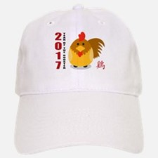 Year of The Rooster 2017 Baseball Baseball Cap