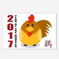 Year of The Rooster 2017 Postcards (Package of 8)