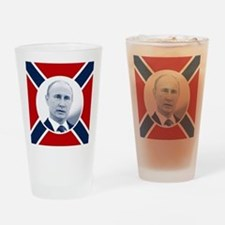 Cool Russian president Drinking Glass