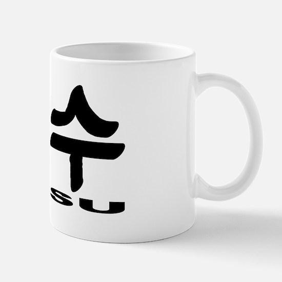 GOSU Gaming Design Mug