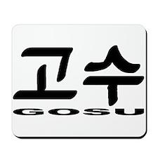 GOSU Gaming Design Mousepad