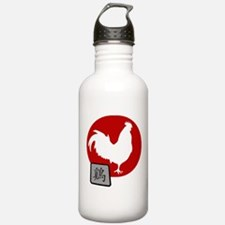 Asian Oriental Chinese Water Bottle