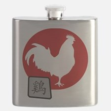 Asian Oriental Chinese Rooster Flask