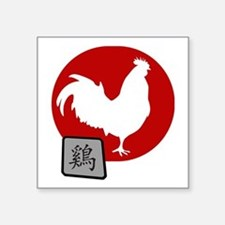 Asian Oriental Chinese Rooster Sticker