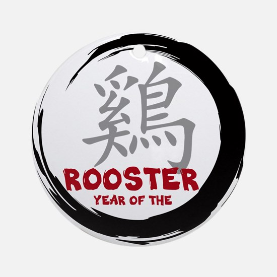 Year of The Rooster Round Ornament