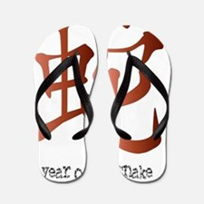 Unique Year of the snake Flip Flops