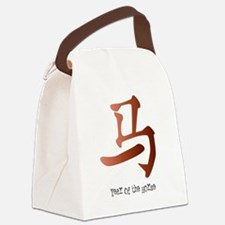 Cute Year of the horse Canvas Lunch Bag