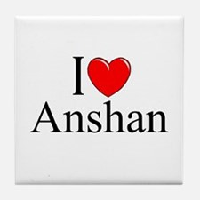 """I Love Anshan"" Tile Coaster"