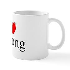 """""""I Love Datong"""" Mug"""