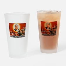 Kim Il-sung - ??? Drinking Glass