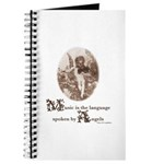 Violin Art Classical Music Violinist Journal