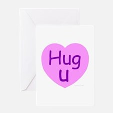 Hug U Candy! Greeting Card
