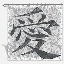 Chinese Love Grunge Shower Curtain