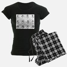 Chinese Years Sumbols Pajamas