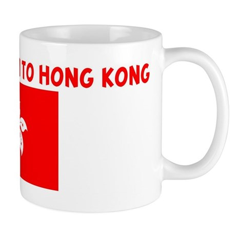 YES I HAVE BEEN TO HONG KONG Mug