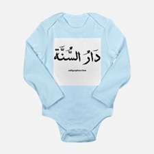 Home of The Ways Arabic Body Suit