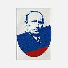 Unique Russian president Rectangle Magnet