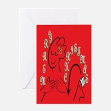 ASL Merry Christmas! Greeting Cards