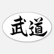 """wontoughcookie.com """"Martial Arts"""" Kanji Decal"""