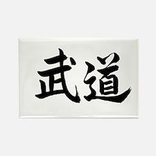 """wontoughcookie.com """"Martial Arts"""" Kanji Rectangle"""