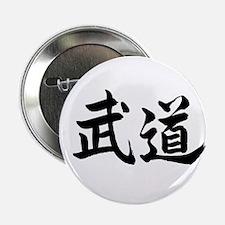 "wontoughcookie.com ""Martial Arts"" Kanji 2.25"" Butt"