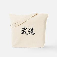 """wontoughcookie.com """"Martial Arts"""" Kanji Tote Bag"""