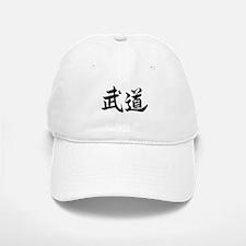 """wontoughcookie.com """"Martial Arts"""" Kanji Baseball Baseball Cap"""