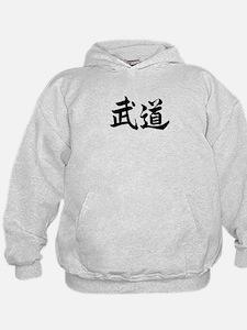 "wontoughcookie.com ""Martial Arts"" Kanji Hoodie"