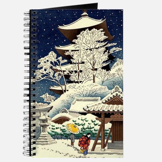 Cute Winter landscape Journal