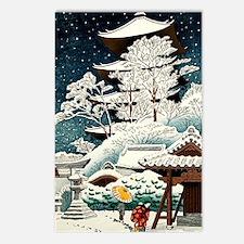 Cute Hokusai Postcards (Package of 8)