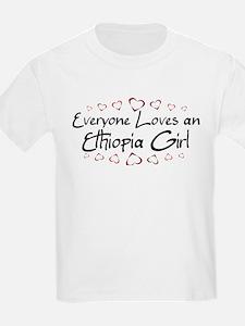 Ethiopia Girl T-Shirt
