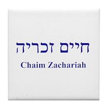 Cute Chaim Tile Coaster