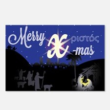 Merry X-Mas Postcards (Package of 8)