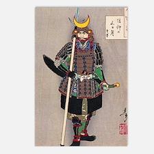 Cute Ukiyo e Postcards (Package of 8)
