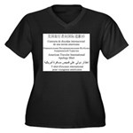 Women's Apol Women's Plus Size V-Neck Dark T-Shirt