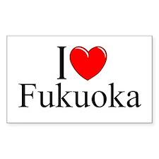 """I Love Fukuoka"" Rectangle Decal"
