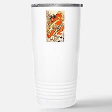 Japanese Warrior Stainless Steel Travel Mug