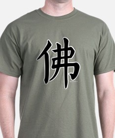 Chinese Symbol For Buddha T-Shirt
