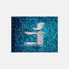 Silver & Blue Glitter Chai Symbol 5'x7'Area Rug