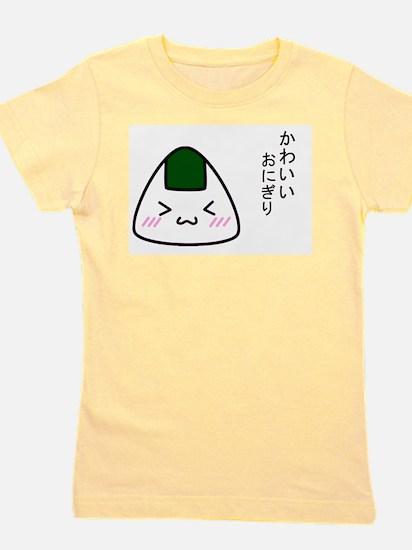 "Kids ""Cute Riceball"" Onigiri T-Shirt (2 Colors) T-"