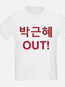 Park Geun-Hye OUT! T-Shirt