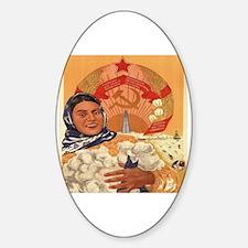 Cool Azerbaycan Sticker (Oval)